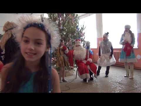 Праздник Нового года для детей деревни Окунево. 2 часть. Зима 2019-2020.