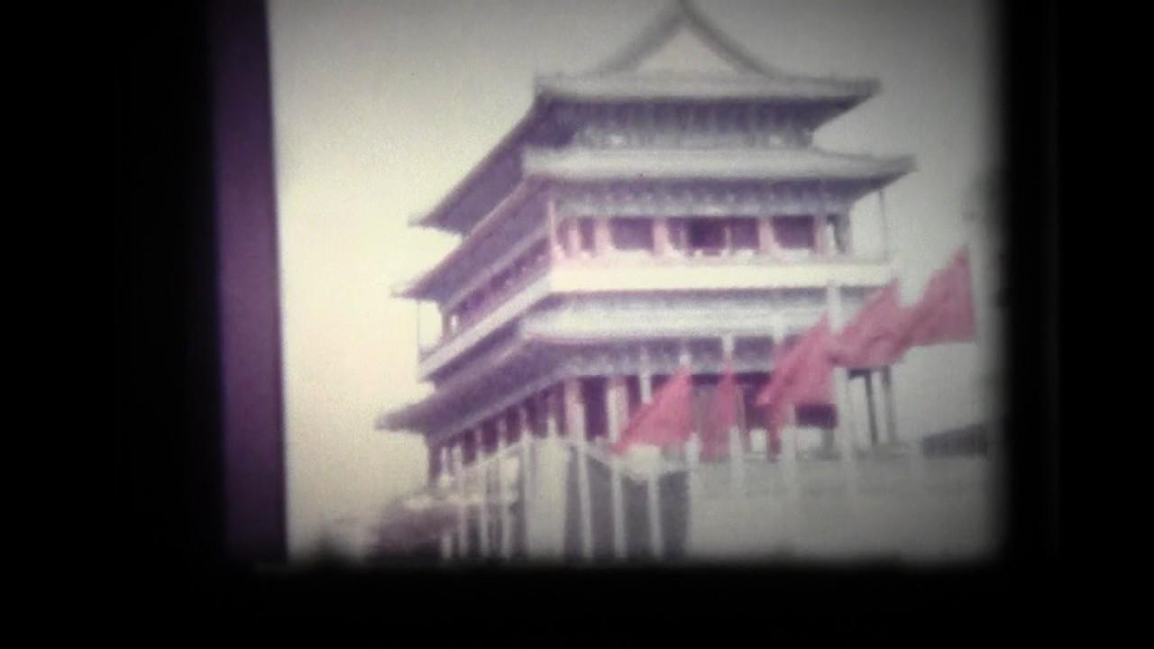 Download Scenes from Beijing, circa 1970