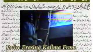 Reply to Aalim Online of 7 Sep 2008 - Exposing lies of Molvies and So called Ulema  PART1.flv
