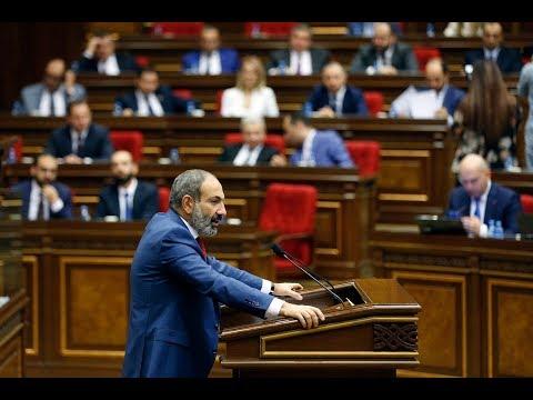 Депутаты не армяне. Кто они? Новый Парламент Армении. Сюжет