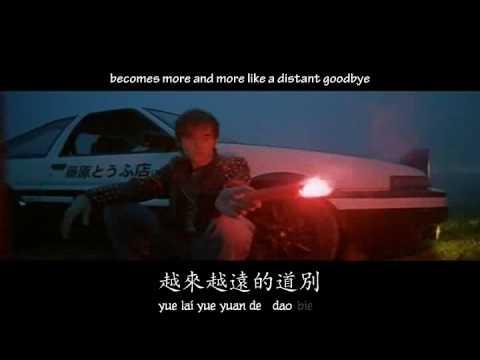 Ni Hao Ma Lyrics Translation | Jay Studioo, Provide Newest ...