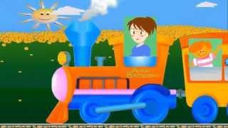 Детский видео альбом. Паровозик. Футаж(http://taticypress.blogspot.ru/p/blog-page_6306.html Можно добавить вагончики, заменить задний фон и мульт -персонажи (или убрать), 2014-05-21T23:12:55.000Z)