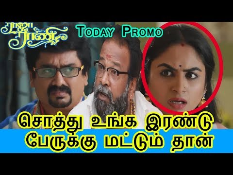 Today Episode // Raja Rani // Tami Serial Review // Yedho 1