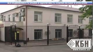 Операции с недвижимостью в крыму(Недвижимость в Крыму: http://bit.ly/1sxK1um Операции с недвижимостью в крыму В случае, если перечисленные докуме..., 2015-01-14T13:43:43.000Z)
