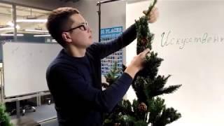 Инструкция по сборке искусственной елки 2. Искусственные-елки-Челябинск.рф(, 2017-11-27T13:35:35.000Z)