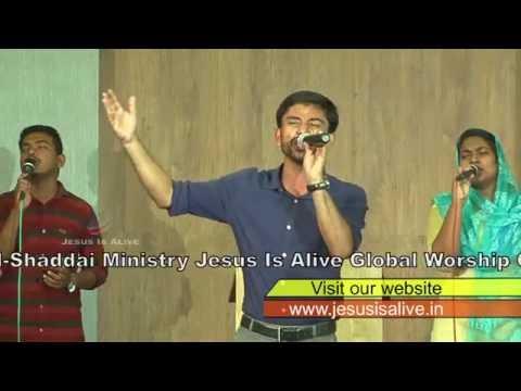 സ്തോത്രം സ്തോത്രം യേശുവേ | Br  EMMANUEL | Jesus is Alive Global Worship Centre | Kottarakara