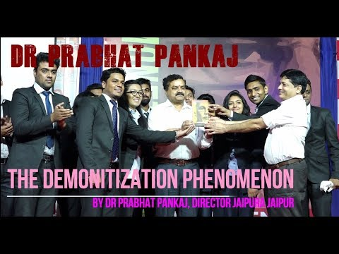 Book Launch: 'THE DEMONETIZATION PHENOMENON' by Dr Prabhat Pankaj at Taxila Business School