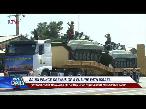 Your Morning News From Israel - Apr. 03, 2018.