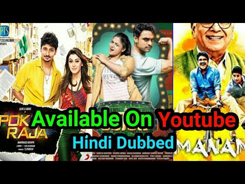 top-5-south-hindi-dubbed-movies-unofficial-available-on-youtube.