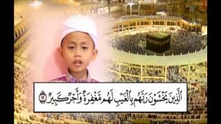 Murottal Aza Hafiz Indonesia 2014 (surah Al-Mulk)