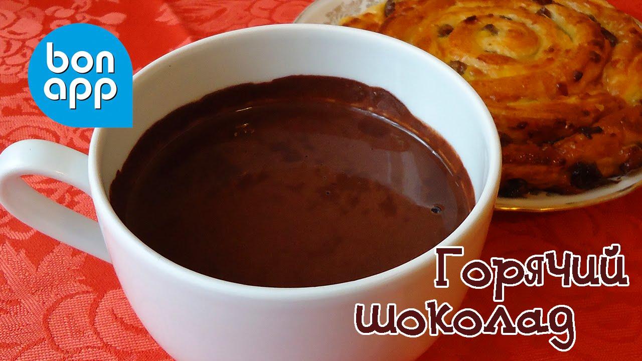 Как сделать горячий шоколад в домашних фото 126