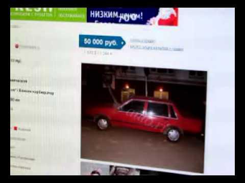 Автомобили с пробегом в Москве частные объявления (56)