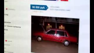 Автомобили с пробегом в Москве частные объявления (56)(Смотрю объявления о продаже автомобилей. Ищу самые выгодные предложения. авто чита купить автомобил..., 2012-12-16T19:55:22.000Z)