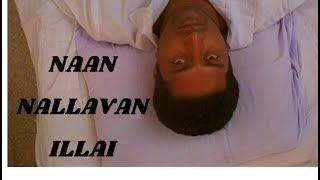 Naan Nallavan Illai