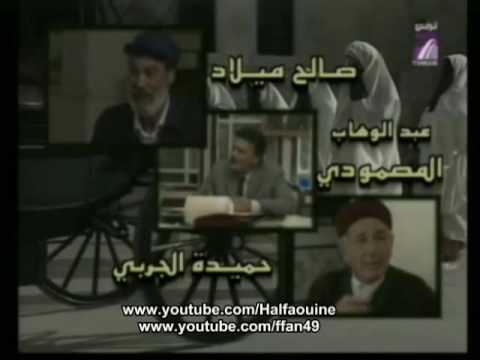 Generique tunisien Anbar ellil  شارة مسلسل عنبر الليل