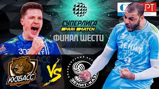 "06.04.2021🔝🏐""Kuzbass"" vs ""Zenit-Kazan"" 
