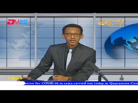 Eri Tv Live Asmara