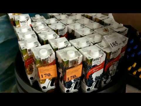 """Цены на спиртные напитки в фирменном магазине """"Фанагория"""" в Тамани"""