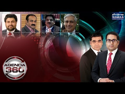 Agenda 360 - SAMAA TV - 31 March 2018