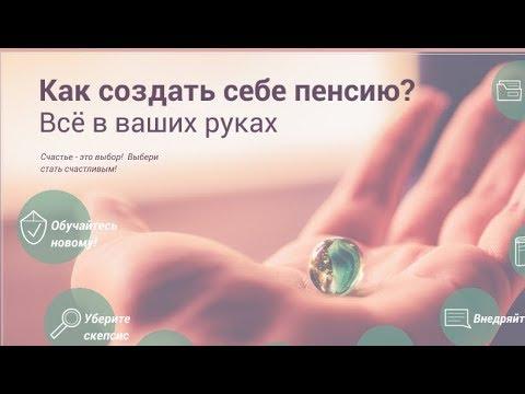 Видео Отзывы реальный заработок в интернете без вложений