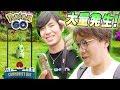 【ポケモンGO】チコリータ大量発生!!色違いを探しにターシーさんと代々木公園アドベンチャー!!【PokemonGO】