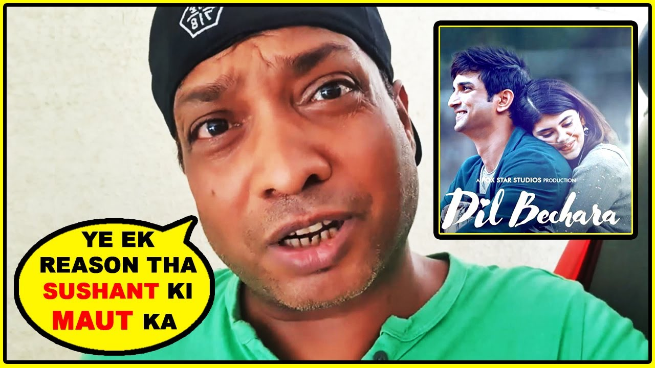 Sunil Pal REACTION On Sushant Singh Rajput Film Dil Bechara Trailer - REQUEST to Release In Theaters