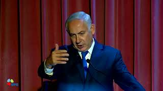 PM Netanyahu's Speech to the Christian Media Summit at the Israel Museum in Jerusalem