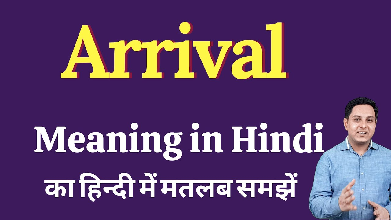 Arrival meaning in Hindi   Arrival का हिंदी में अर्थ   explained Arrival in  Hindi