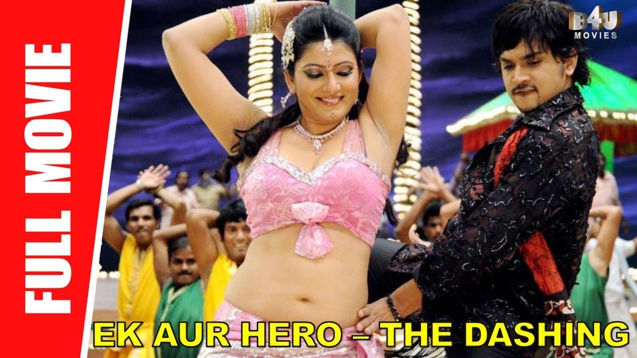Ek Aur Hero The Dashing | Full Hindi Movie | Manotej, Aditi Sharma | B4U Movies | Full HD
