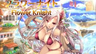 『FLOWER KNIGHT GIRL』オープニングムービー