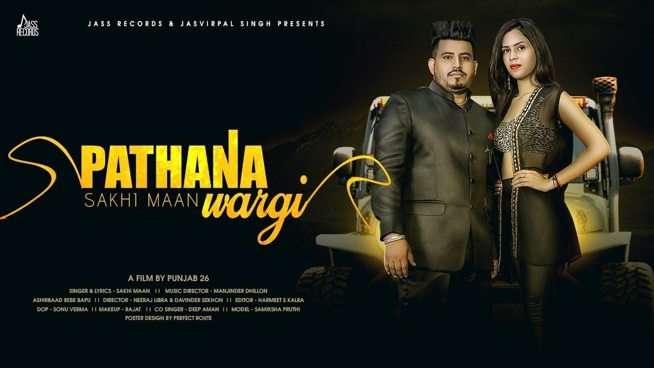 Pathana Wargi | (Full HD) Sakhi Mann Ft. Deep Aman | New Punjabi Songs 2019 | Jass Records