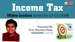 93 previous year assessment year financial year income tax ay 2016 17 for ca cs cma