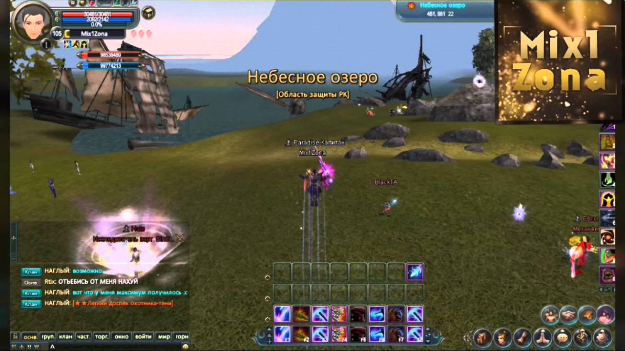 Пв сервер феникс скачать