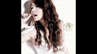 Ailee - I