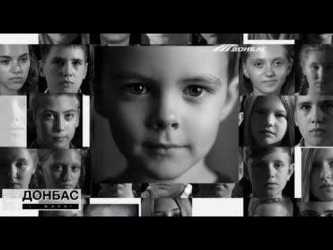 Преодолеть страх и жить мирной жизнью. История 12-летней Карины Немлиенко из Донецка