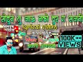 सोडूनी तु जावू नको दुर || Soduni Tu Jau Nako Dur || Lyrical Video ||Shiva Mhatre ||
