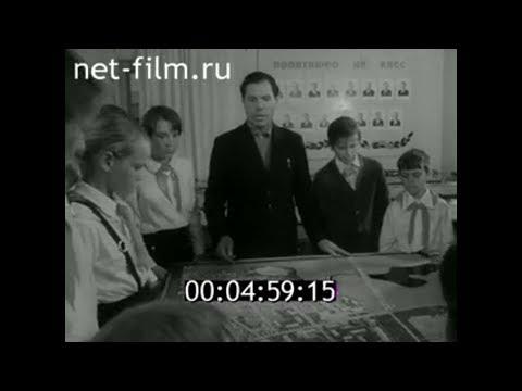 1978г. поселок Юбилейный Кировская область