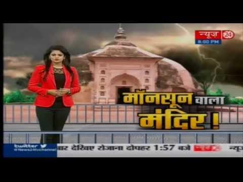 Aaj Ka Raj : Monsoon वाला मंदिर || KANPUR || बेहटा बुजुर्ग ||