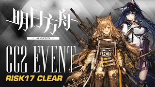 #Arknights CN: CC#0 Shattered Highway (Permanent) Risk 17 Clear w/ Ceobe and Blaze