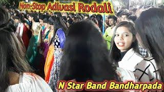 N Star Band Bandharpada, Non-Stop Adivasi Rodali 2020.