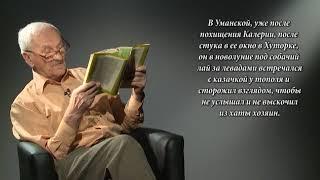 «Краснодар читает «Наш маленький Париж». Серия №78