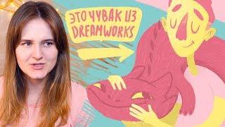как я попала в Дубай на дизайн-фестиваль? Рисую чувака из Dreamworks и рассказываю о подборе цвета