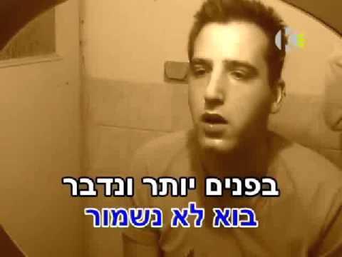 Shlomi Shabat - Aba -Karaoke