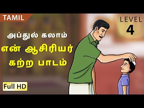 "Abdul Kalam, A Lesson for my Teacher: Learn Tamil - Story for Children ""BookBox.com"""