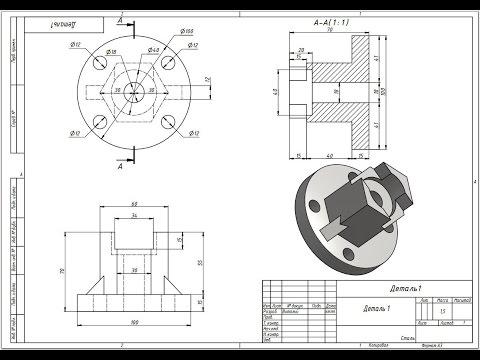 Моделирование в 3D AutoCad Деталь 1 - YouTube 37c1a47f72b7e