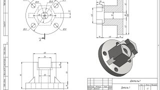 Моделирование в 3D AutoCad Деталь 1