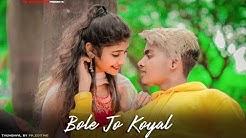 Bole Jo Koyal Bago Mein Yaad Piya Ki Aane Lagi |SR| Cute Love Story | SR Brothers | Chudi Jo Khankee