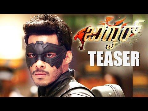 Jaguar Movie Kannada Teaser | Nikhil Gowda...