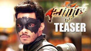 Jaguar Movie Kannada Teaser   Nikhil Gowda   Nikhil Kumar Swamy   SS Thaman