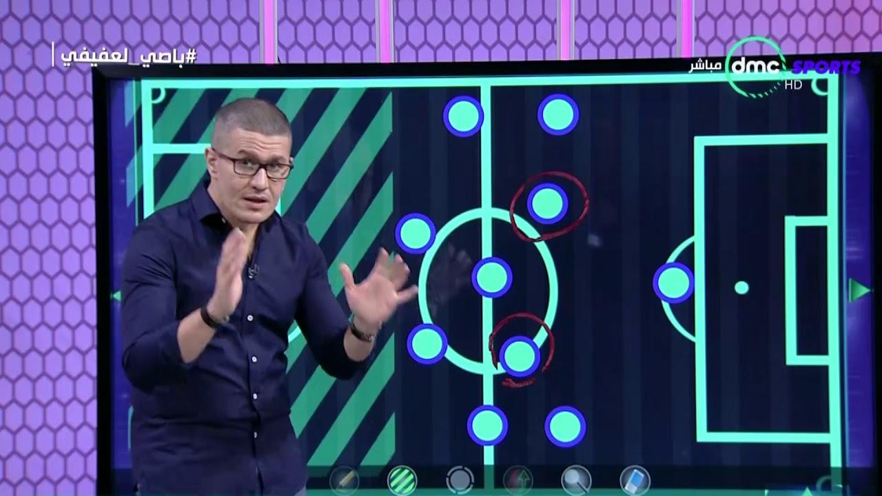 الكورة مع عفيفي - وجهة نظر أحمد عفيفي في خطة جروس مدرب الزمالك الجديد.. الدفاع المتقدم خطر